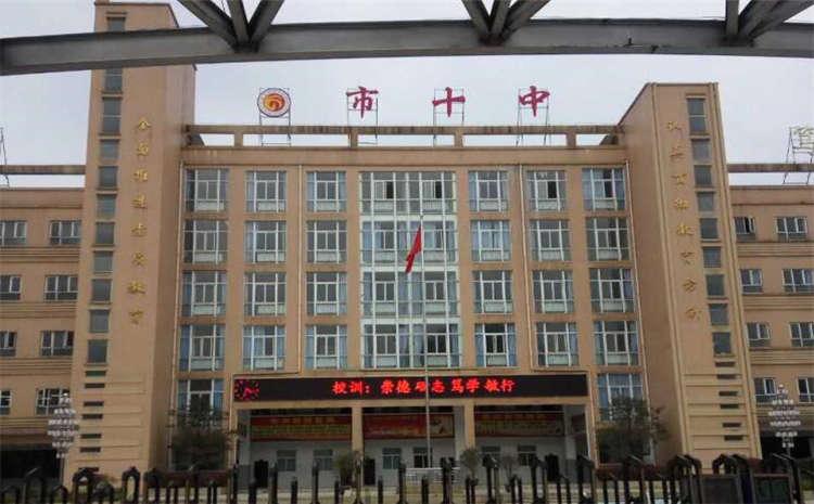 大型篮球场木地板十大品牌