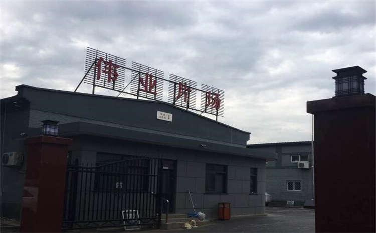 南京專用籃球場地板公司