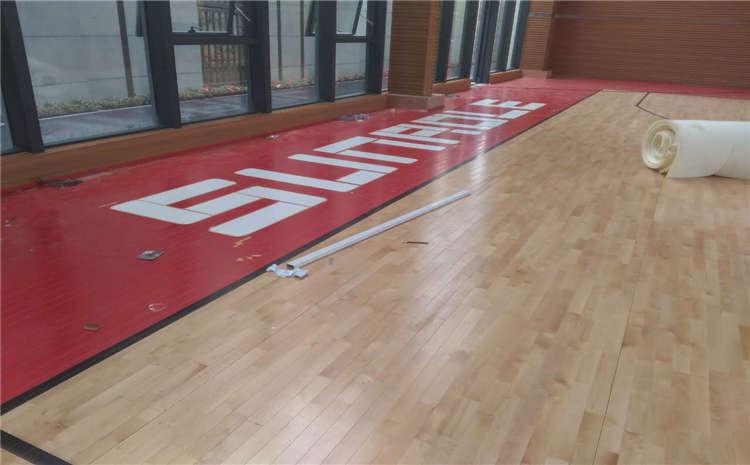 西藏专用篮球场地板厂家电话