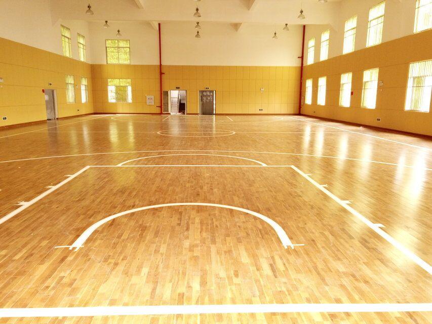 柞木体育地板欧氏地板案例