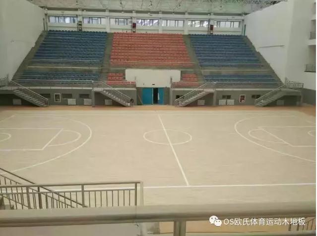 青海省黄南州体育馆运动木地板案例