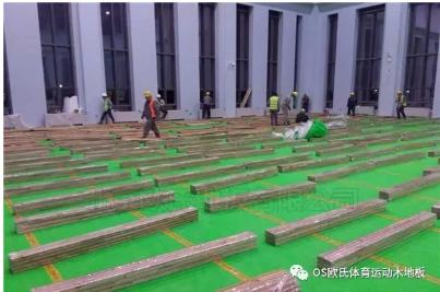 甘肃敦煌体育木地板:敦煌行业酒店体育运动木地板图2