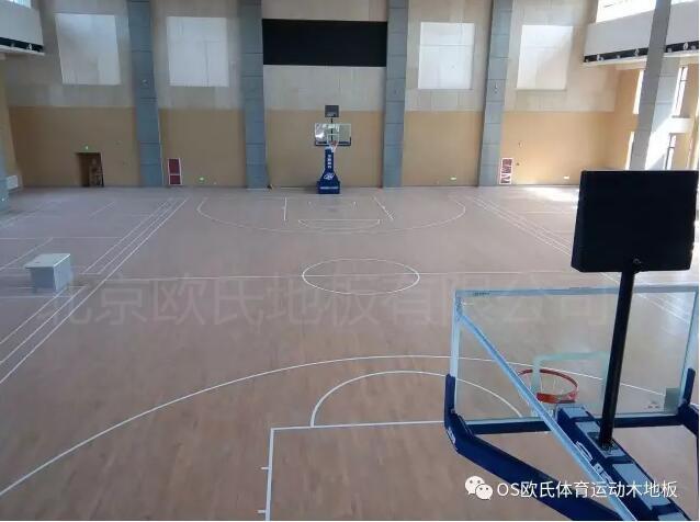 淄博市桓台县城南学校体育馆木地板案例