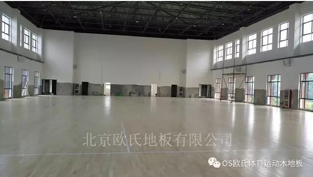 浙江省锦绣江山外国语学校体育馆木地板案例