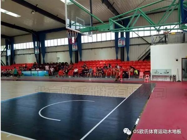 秦皇岛海涛万福环保设备股份有限公司篮球馆木地板案例