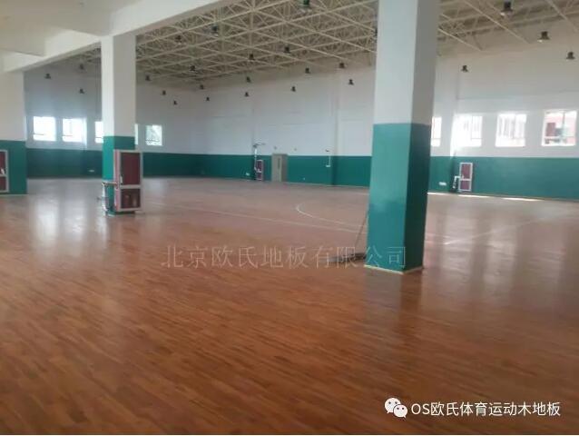 济南市保利中心教育地块工程风雨操场体育木地板案例