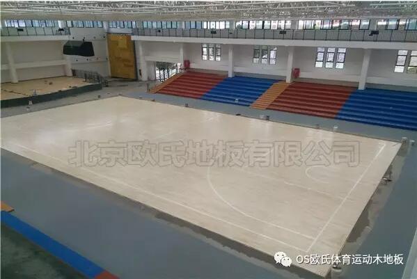 贵州省毕节市织金县育才学校篮球馆木地板案例