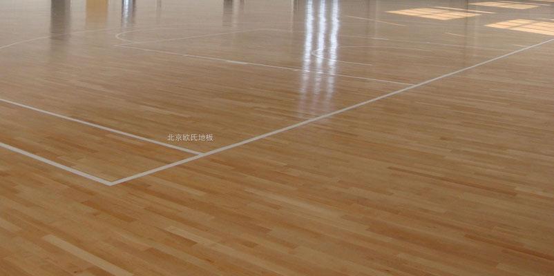 运动地板施工方法及备胎之选