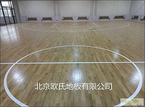 吉林省体育运动木地板--飓达经贸有限公司柞木体育木地板案例