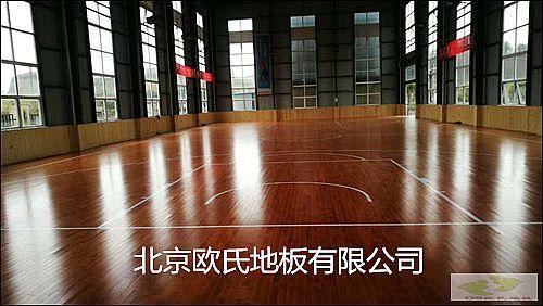湖北恩施体育馆木地板-恩施州消防队体育木地板案例