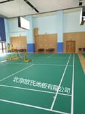 广东珠海羽毛球木地板案例:珠海中航花园羽毛球馆木地板