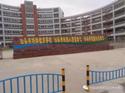 汕头篮球馆地板:汕头特殊教育学校篮球馆木地板案