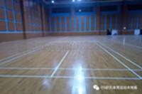 福建福卅市天潭师范附中运动木地板成功案例