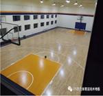 北京丰台Game on篮球木地板场馆成功案例