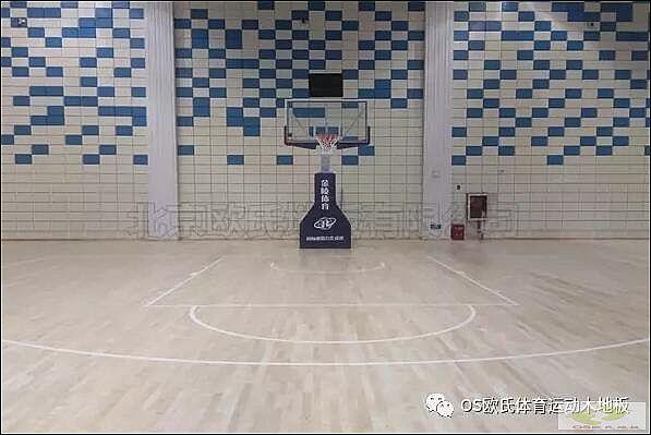 贵州省荔波体育馆运动木地板工程案例