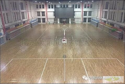 包头市回民中学运动馆木地板案例