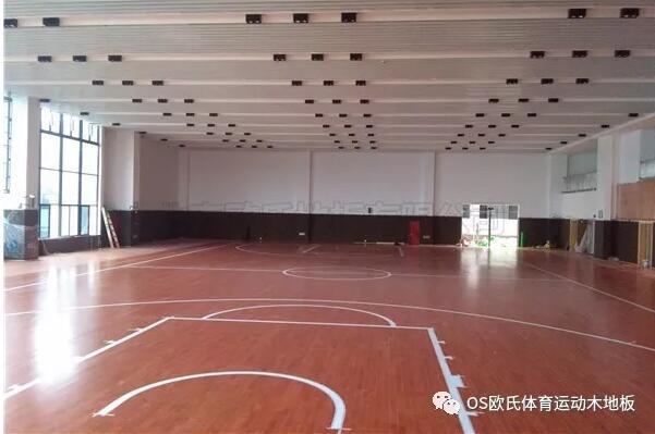 浙江湖州市吴兴区吴兴实验中学篮球木地板铺设工程