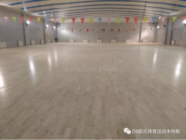 北京师范大学附属二中多功能厅木地板成功案例