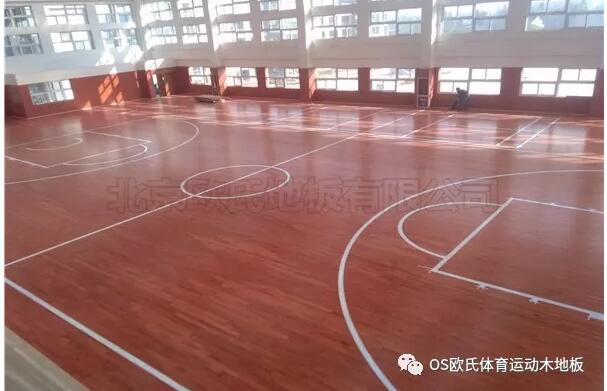 江苏常州溧阳市南渡镇体育馆运动木地板案例