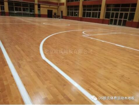 西安市临潼区华清中学室内篮球馆木地板案例