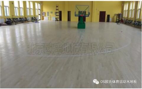 内蒙古乌海双欣电厂篮球馆木地板成功案例