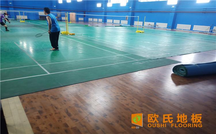 乌鲁木齐东风花苑小区羽毛球馆木地板案例