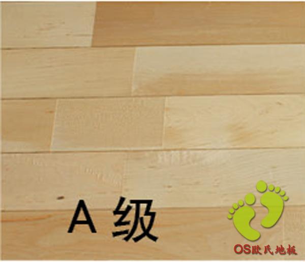 运动木地板树种和材质选择
